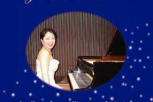 CD「Dream Piano」vol.1